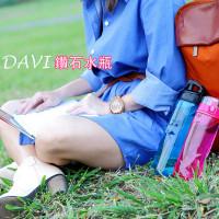 台中市休閒旅遊 購物娛樂 設計師品牌 Ludavi鑽石水瓶 照片