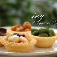 高雄市美食 餐廳 零食特產 零食特產 艾薇手工坊 照片