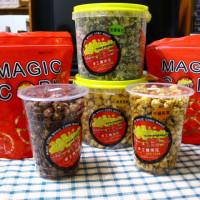 桃園市美食 餐廳 零食特產 零食特產 魔力種子手工爆米花-桃園店 照片