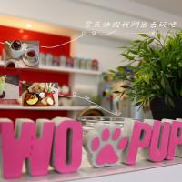 台中市美食 餐廳 異國料理 多國料理 Two Puppies寵物友善餐廳 照片
