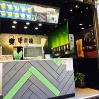 台北市美食 餐廳 咖啡、茶 康青龍人文茶飲 照片