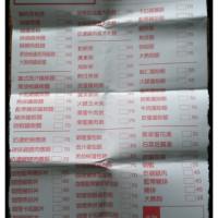 Sophia Tsai在吃好粥 pic_id=3082706