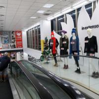 台北市休閒旅遊 購物娛樂 超級市場、大賣場 大潤發一店 照片