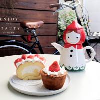 台中市美食 餐廳 烘焙 烘焙其他 克莉斯塔-Christine_tart 照片
