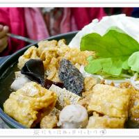 台南市美食 餐廳 中式料理 金帝元薑母鴨 照片