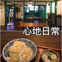 花蓮縣美食 餐廳 飲料、甜品 甜品甜湯 心地日常 照片