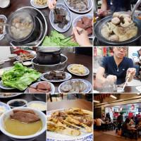 台北市美食 餐廳 火鍋 薑母鴨 阿和師薑母鴨 照片