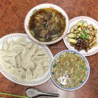 台中市美食 餐廳 中式料理 麵食點心 老地方牛肉麵水餃 照片