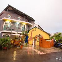 屏東縣美食 餐廳 異國料理 異國料理其他 吉瑞夫手作廚房 照片