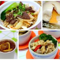 高雄市美食 餐廳 中式料理 粵菜、港式飲茶 發記茶廳 照片
