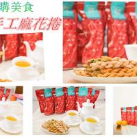 屏東縣美食 餐廳 零食特產 零食特產 龍鑽手工麻花捲(總店) 照片