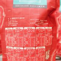 廖大廖在龍鑽手工麻花捲(總店) pic_id=3101402