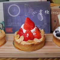 彰化縣美食 餐廳 烘焙 蛋糕西點 小食糖littlesugar 照片