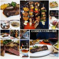 新北市美食 餐廳 異國料理 水灣BALI碧潭店 照片