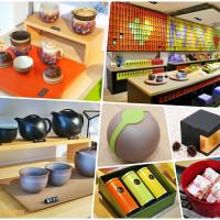 台北市美食 餐廳 咖啡、茶 中式茶館 不二堂茶所在‧永康公園店 照片