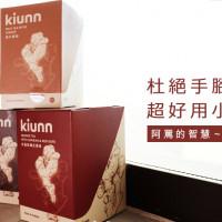 新北市休閒旅遊 購物娛樂 購物娛樂其他 Kiunn 照片