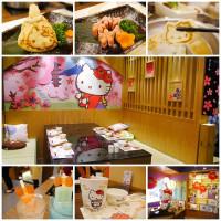 台北市美食 餐廳 火鍋 HELLO KITTY Shabu-Shabu 火鍋 二號店 照片