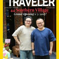 台北市美食 餐廳 中式料理 中式料理其他 南村 私廚‧小酒棧 照片