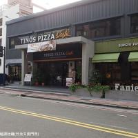 新竹縣美食 餐廳 異國料理 義式料理 Tino's Pizza Cafe 堤諾比薩(竹北文田店) 照片