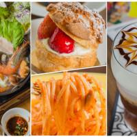 高雄市美食 餐廳 飲料、甜品 飲料、甜品其他 青,熟感191 重愛門市 照片