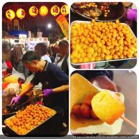 台北市美食 攤販 台式小吃 地瓜球(通化夜市) 照片
