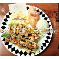 台南市美食 餐廳 異國料理 法式料理 Dacci 打趣,法式廚房 照片