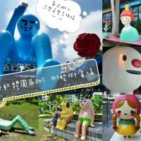 台中市休閒旅遊 景點 展覽館 台中軟體園區-DALI ART藝術廣場 照片