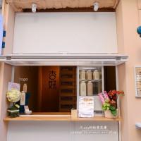 台中市美食 餐廳 咖啡、茶 咖啡、茶其他 杏好杏仁茶 照片