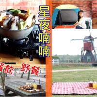 台南市美食 餐廳 異國料理 異國料理其他 星夜喃喃 照片