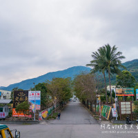 台東縣休閒旅遊 住宿 民宿 一田屋溫泉 照片