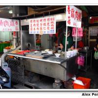 新北市美食 餐廳 中式料理 小吃 香菇鹹肉粥 照片