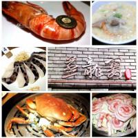 台北市美食 餐廳 火鍋 火鍋其他 蒸龍宴-蒸汽養身海鮮館敦化店 照片