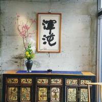 花蓮縣美食 餐廳 咖啡、茶 中式茶館 王記茶鋪 照片
