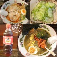 新北市美食 餐廳 異國料理 日式料理 麵屋。濃 照片