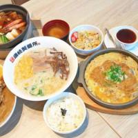 台北市美食 餐廳 異國料理 日式料理 讚岐製麵所-南港火車站 照片
