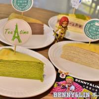 台中市美食 餐廳 飲料、甜品 飲料、甜品其他 塔吉特千層蛋糕 (台中黎明店) 照片