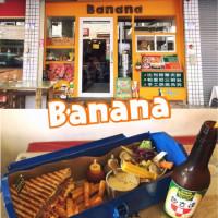 花蓮縣美食 餐廳 速食 早餐速食店 芭娜娜BANANA比利時華夫餅 照片