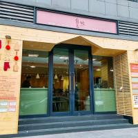 台北市美食 餐廳 烘焙 烘焙其他 自己做烘焙俱樂部No.4店 照片