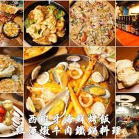 新竹縣美食 餐廳 異國料理 西班牙料理 Paella 西班牙烤飯餐酒館 照片