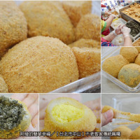 台北市美食 攤販 台式小吃 不老客家傳統麻糬 照片