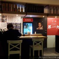 台北市美食 餐廳 異國料理 日式料理 京都本家第一旭拉麵 照片