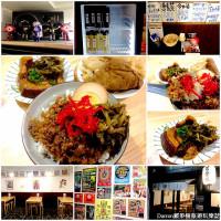 桃園市美食 餐廳 中式料理 小吃 茗豐號 照片