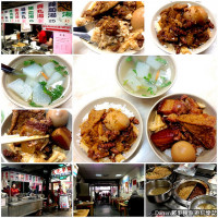 桃園市美食 餐廳 中式料理 中式早餐、宵夜 文化早點 照片