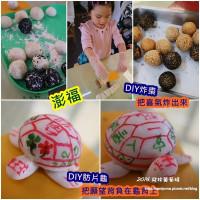 澎湖縣美食 餐廳 零食特產 澎福古棗味 照片