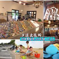 台南市休閒旅遊 景點 古蹟寺廟 夕遊出張所 照片