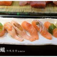 台北市美食 餐廳 異國料理 日式料理 鯤壽司日本料理 照片