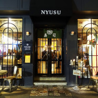 台北市美食 餐廳 異國料理 NYUSU SUSHI Bar 照片