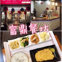 花蓮縣美食 餐廳 中式料理 台菜 富鼎餐坊 照片