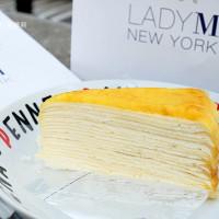 台北市美食 餐廳 飲料、甜品 飲料、甜品其他 Lady M(晶華酒店外帶店) 照片