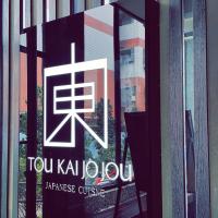新北市美食 餐廳 異國料理 日式料理 東街日式料理-鶯歌店 照片